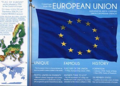 Европейского Союза
