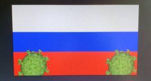 Три этапа: как Россия будет выходить из «карантина»