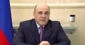 Песков: Михаил Мишустин идёт на поправку