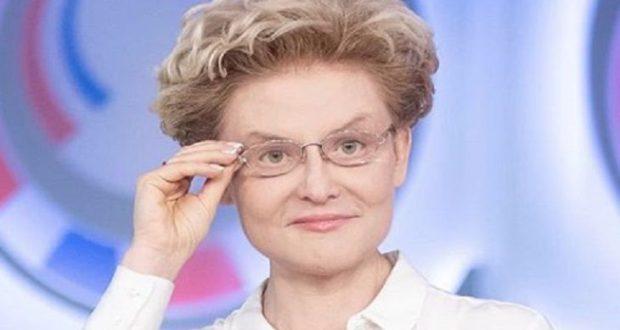 Елена Малышева