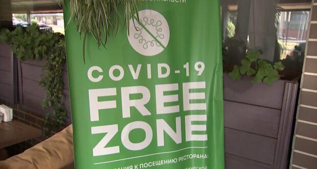 QR-коды и «удаленка»: в Москве вступили в силу новые ограничения по COVID-19